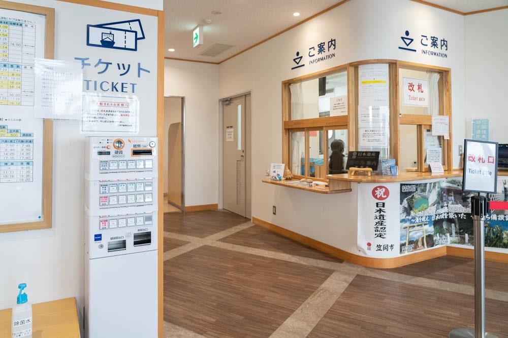 笠岡港旅客船ターミナル『みなと・こばなし』
