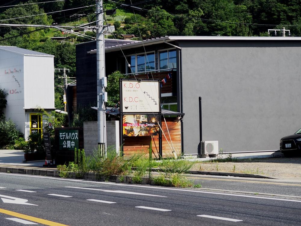 K.D.Cafe 看板
