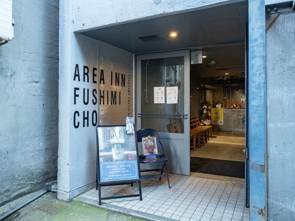 AREA INN FUSHIMICHO:レセプション入口