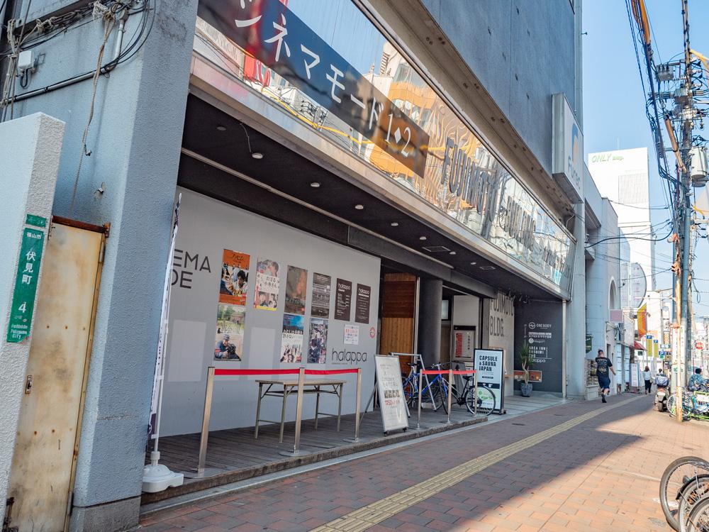 AREA INN FUSHIMICHO:藤本ビルディング 正面入口