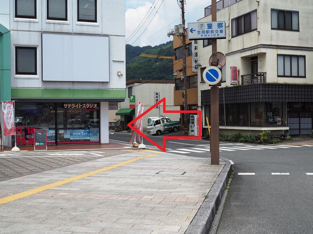 K.D.Cafe 道順