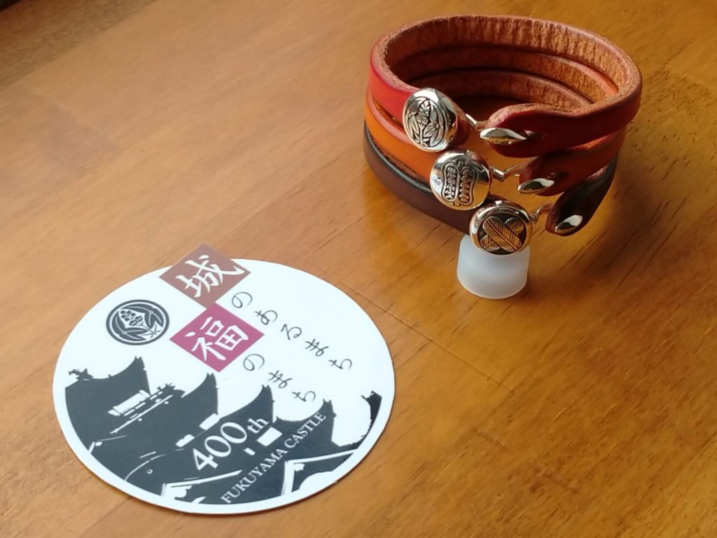 シルバークラフト・マル:福山城主三家家紋ブレスレット