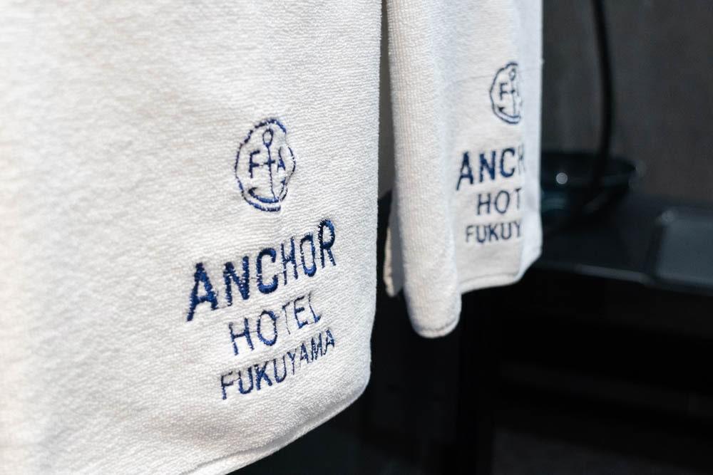 ANCHOR HOTEL FUKUYAMA タオル