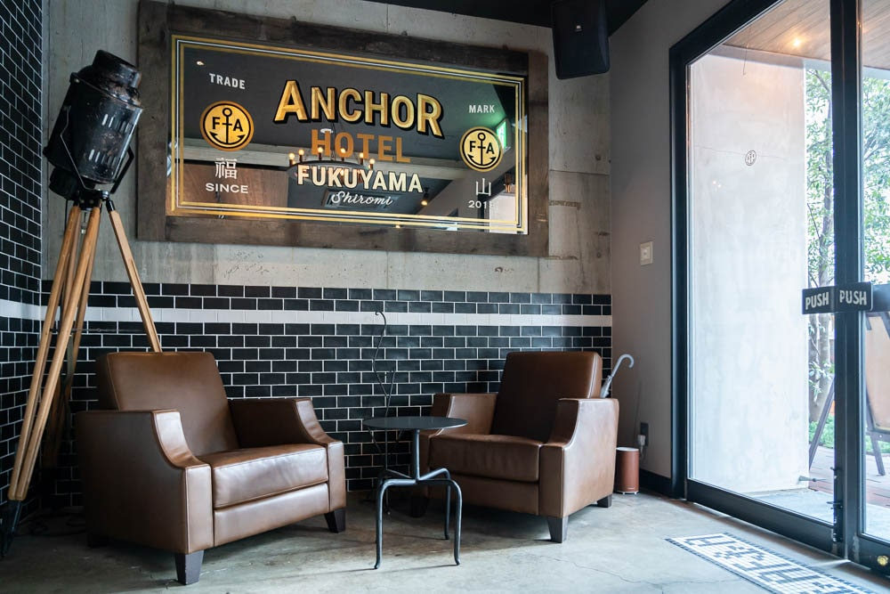 ANCHOR HOTEL FUKUYAMA ANCHOR BAR