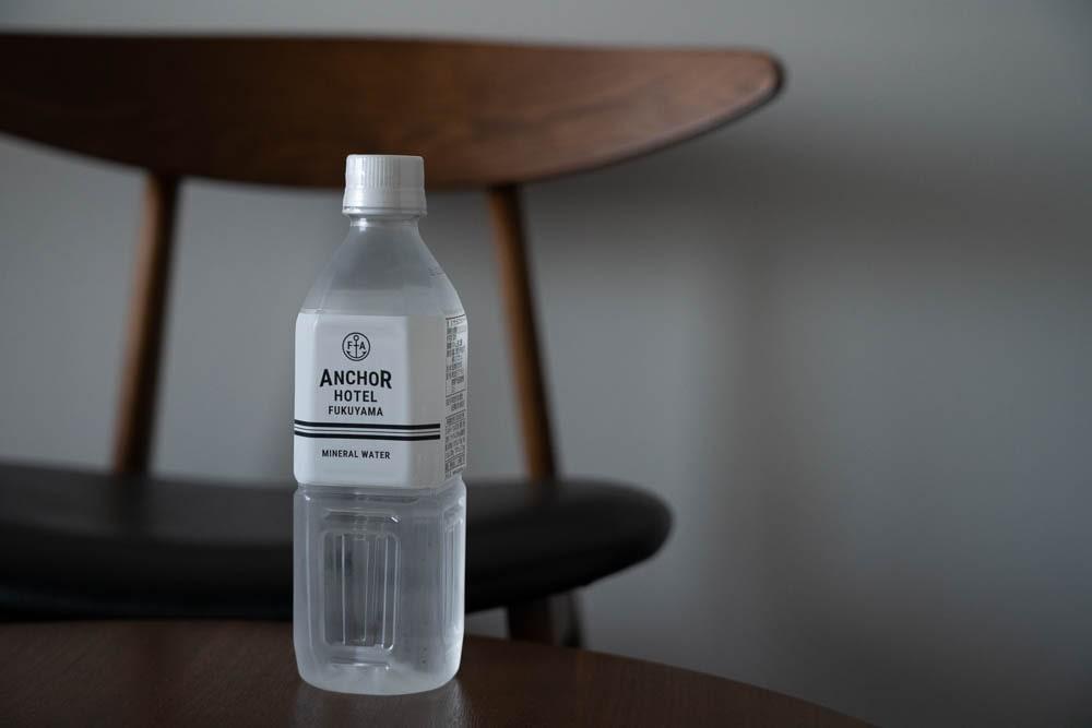ANCHOR HOTEL FUKUYAMA オリジナルの水