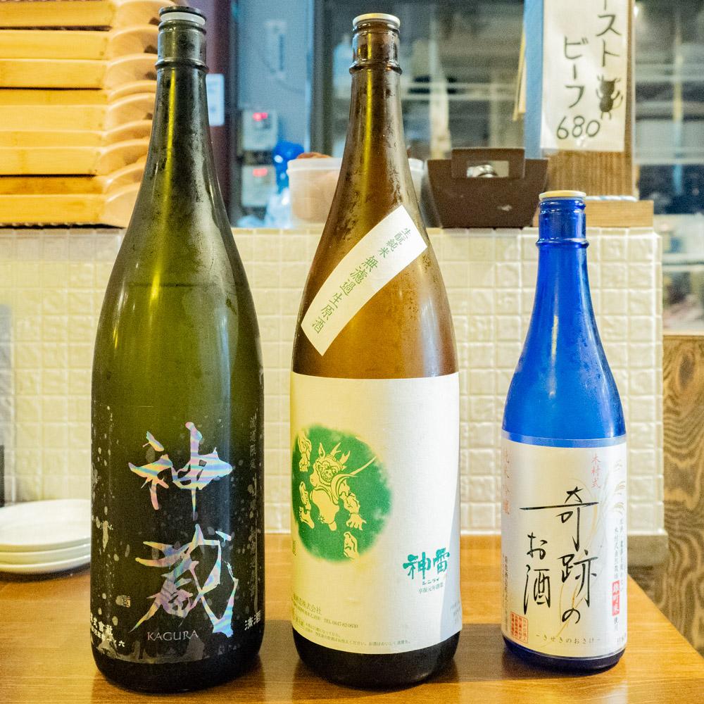 ひろや:日本酒