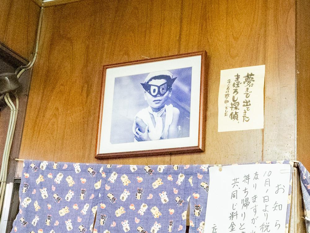 稲田屋:店内に飾られた写真