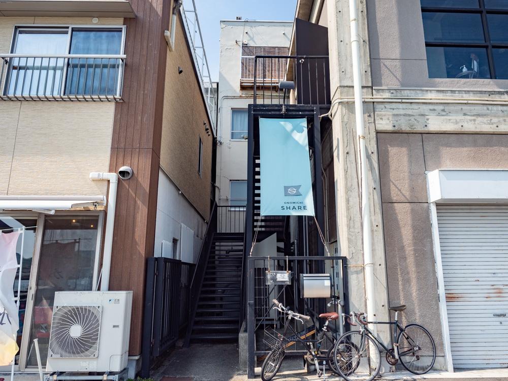 ONOMICHI SHARE(オノミチシェア):外観