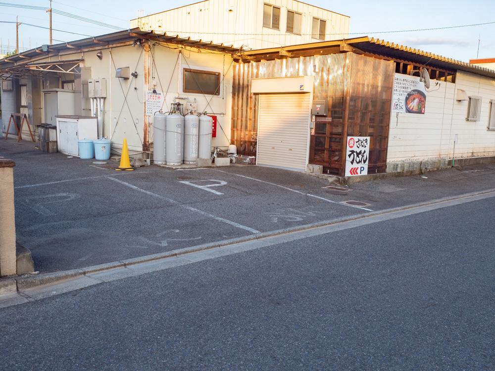 盛たに:第二駐車場