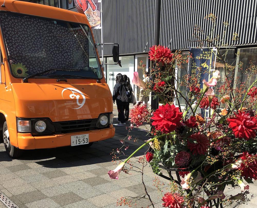 OPEN STREET FUKUYAMA 2020(令和2年10月17~18日開催) ~ 福山駅前の「ミチ」で食やアートを楽しむイベント
