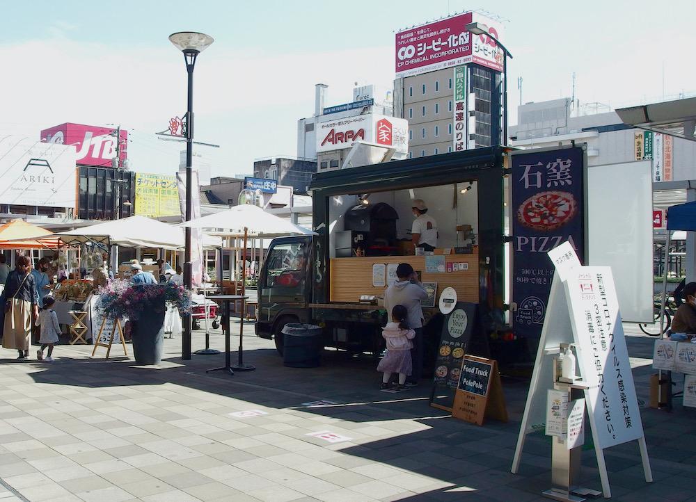 Food Truck Pole Poleのキッチンカー