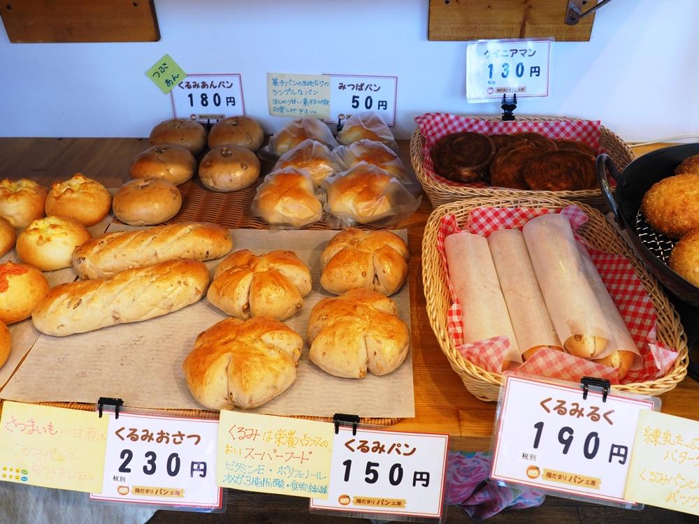 陽だまりパン工房 くるみパン