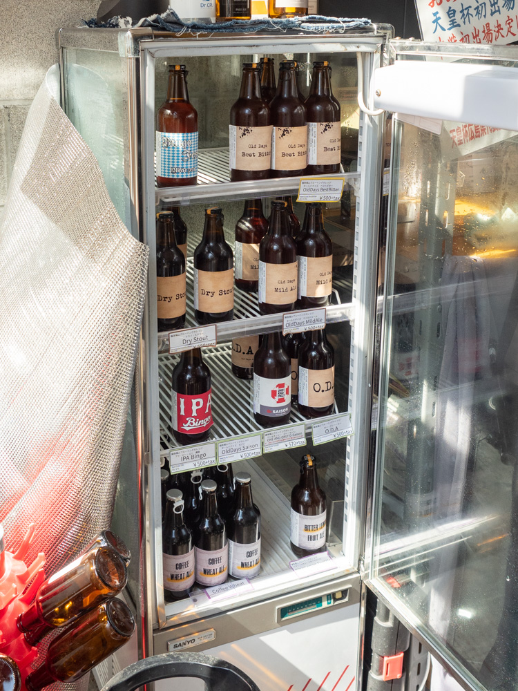 備後福山ブルーイングカレッジ&ザ・ビア:瓶入り商品