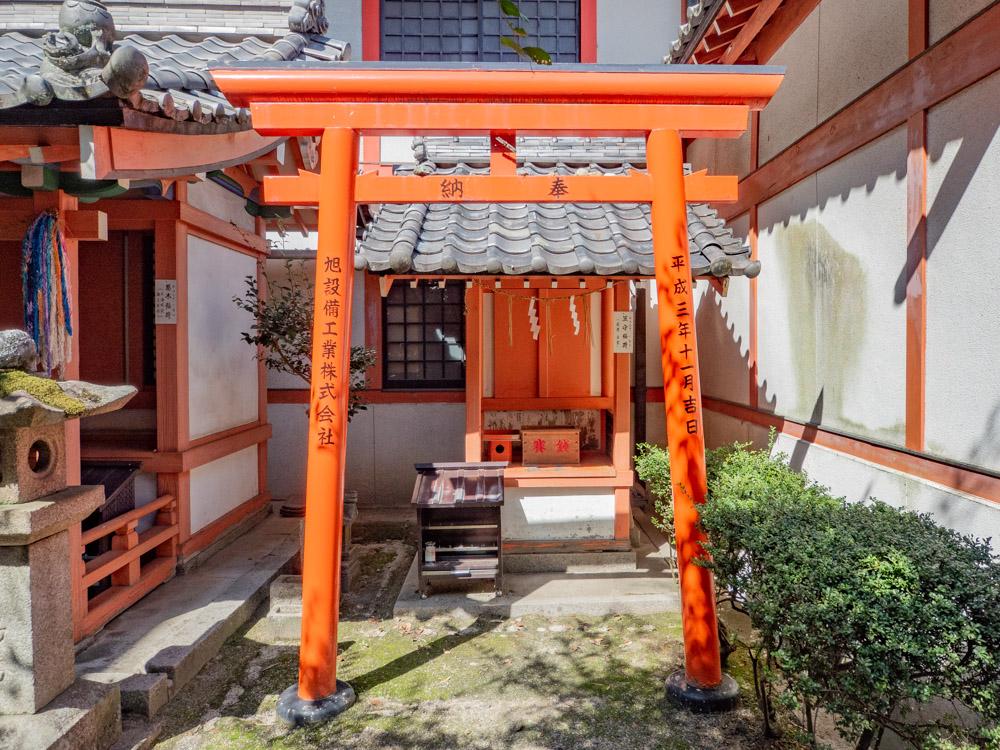 草戸稲荷神社:笠守稲荷神社