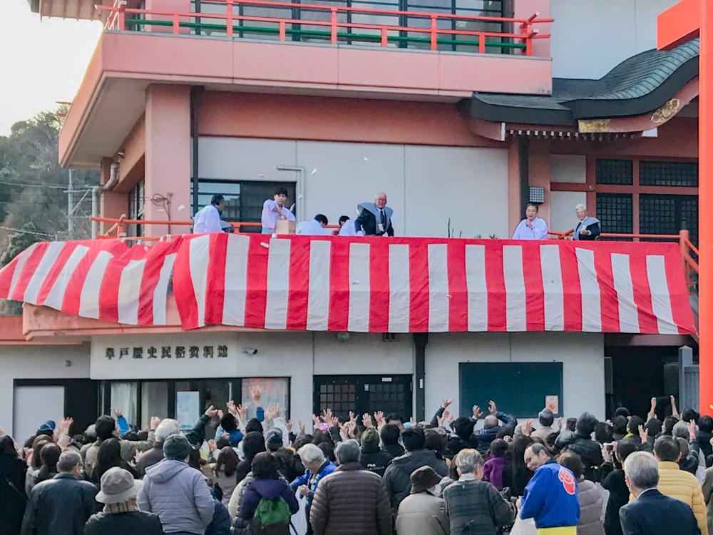 草戸稲荷神社:節分祭のようす