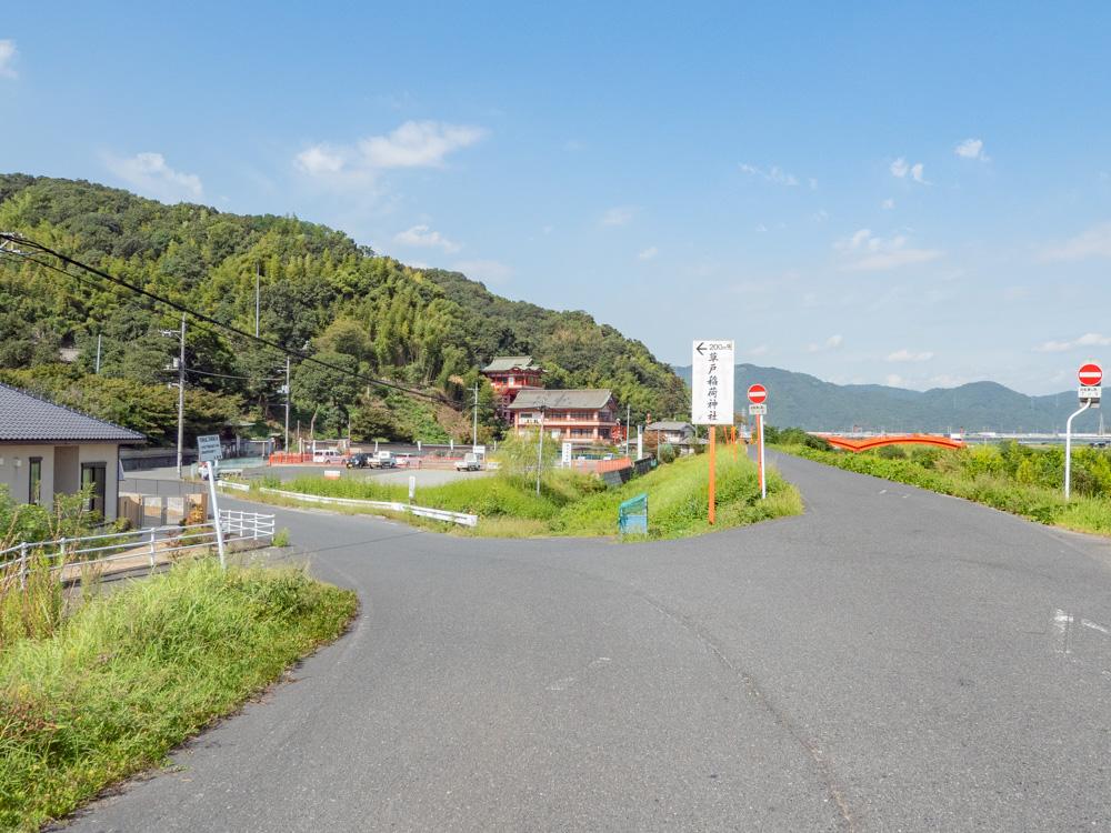 草戸稲荷神社:行き方 草戸稲荷神社・明王院方面への入口