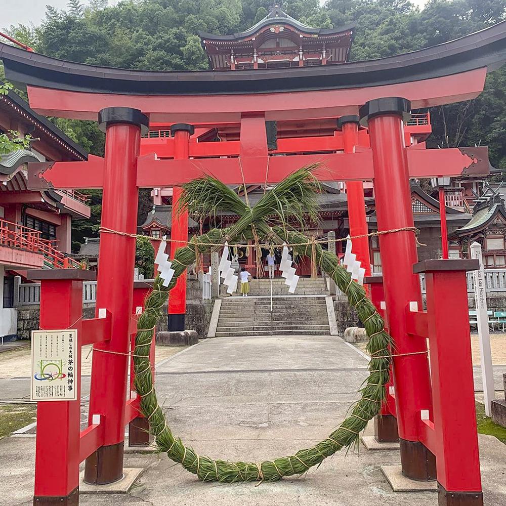 草戸稲荷神社:夏越大祓 茅の輪くぐり