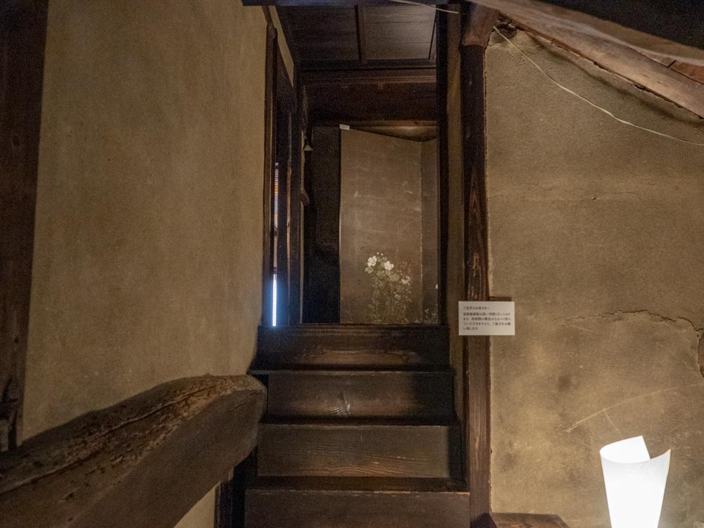 桝屋清右衛門宅(MASUYA):隠れ部屋への階段