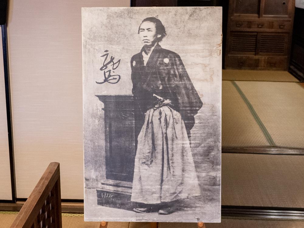 桝屋清右衛門宅(MASUYA):坂本龍馬