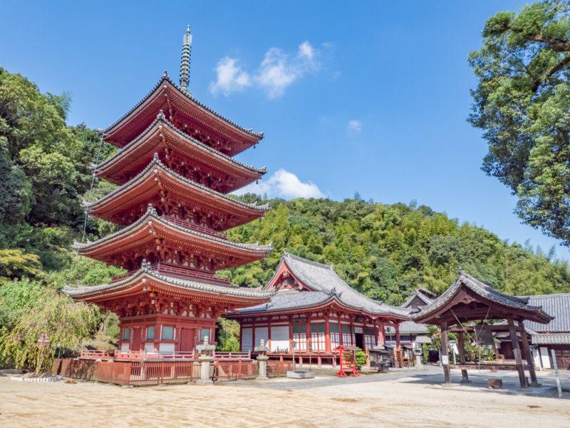 明王院 〜 境内に国宝建造物が2棟。五重塔・本堂など重要文化財がたくさんある草戸千軒や福山藩主ゆかりの寺院