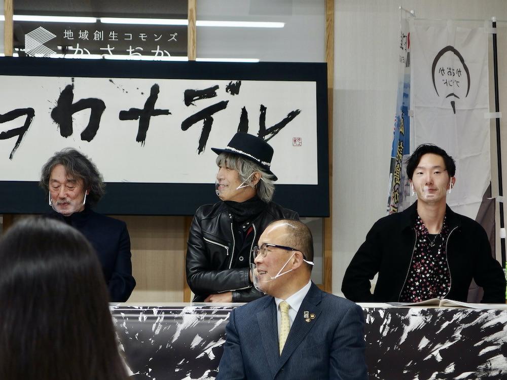 シマヲカナデル記者会見