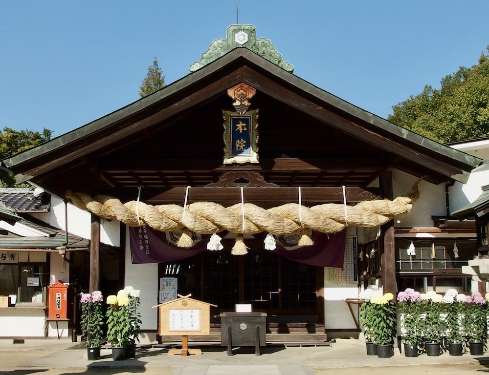 白雲大社拝殿2