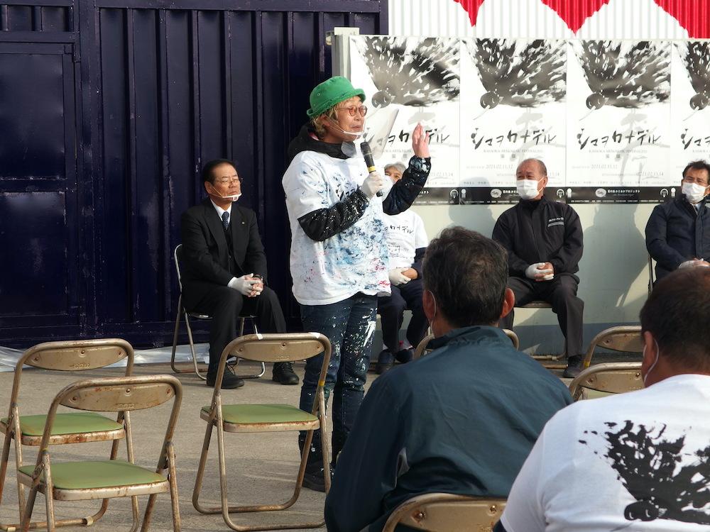 シマヲカナデルMAYA MAXXさんプレイベント奏でる鳥お披露目会あいさつ