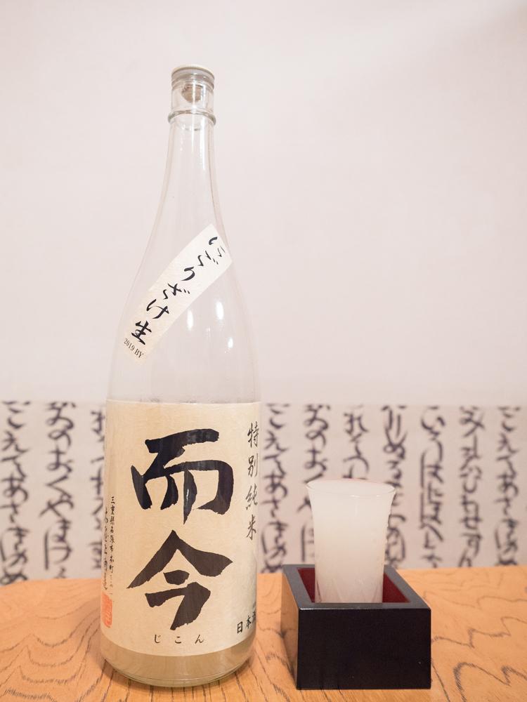 栄清丸:而今 にごり酒