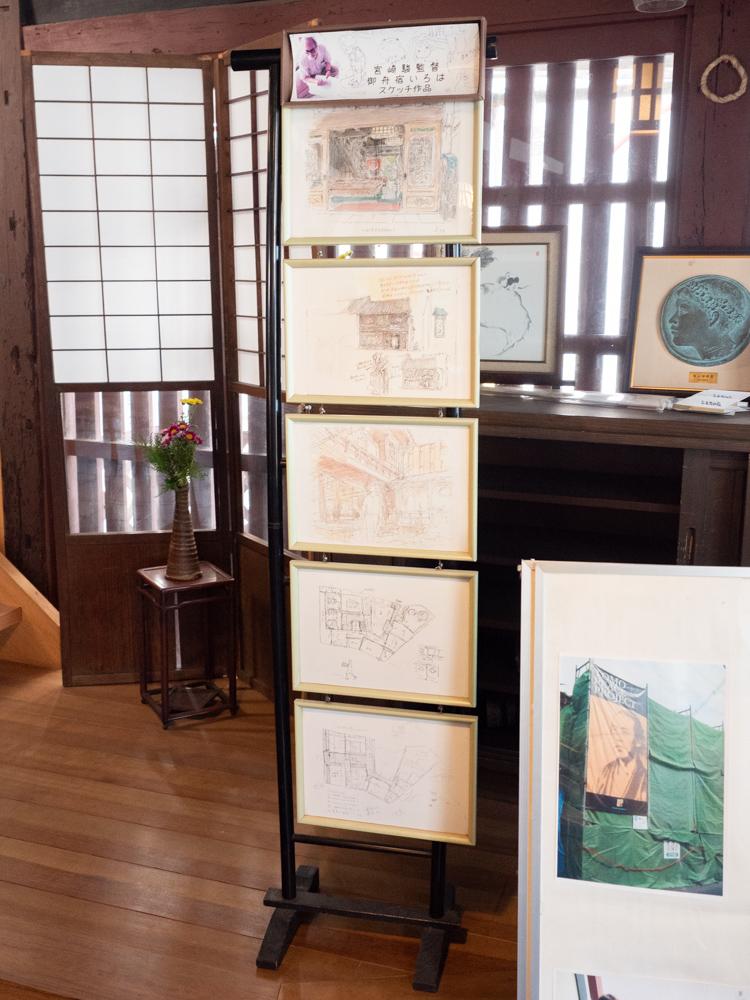 御舟宿いろは:店内 1階 宮崎駿デザイン画