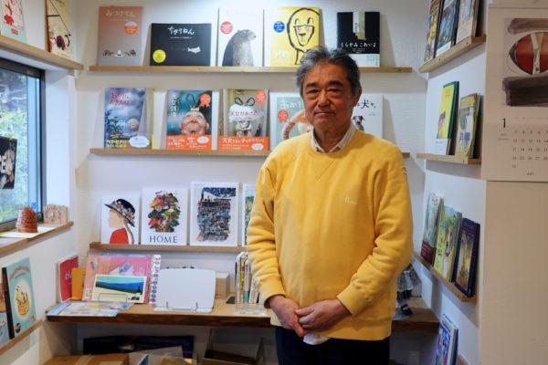 books & gallery 羅秀夢(ラシューム)  〜 築約70年の住宅をリノベーションして誕生した、人と本、さまざまなものが出会う「拠点」