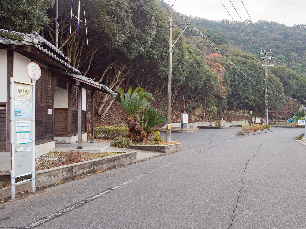 阿伏兎観音:第二駐車場・阿伏兎観音バス停