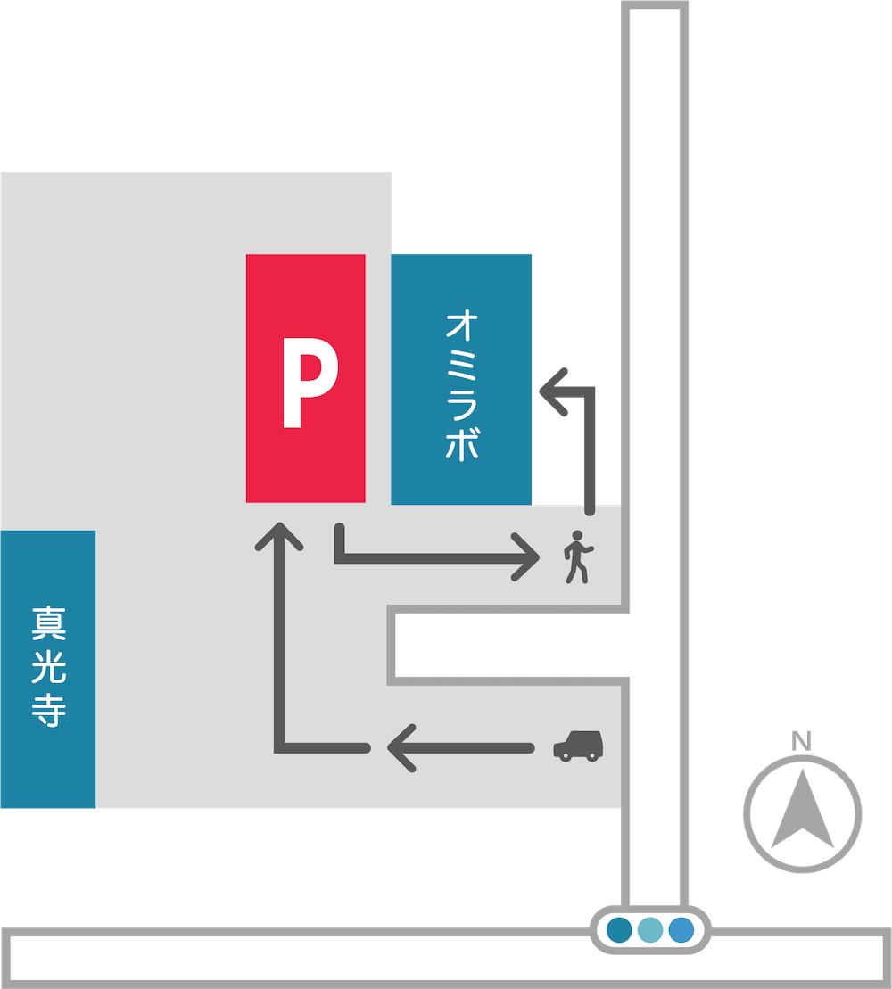 オミラボ:駐車場図