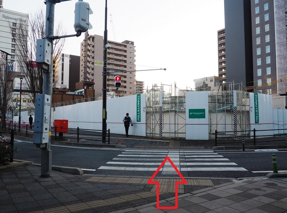福山駅南口