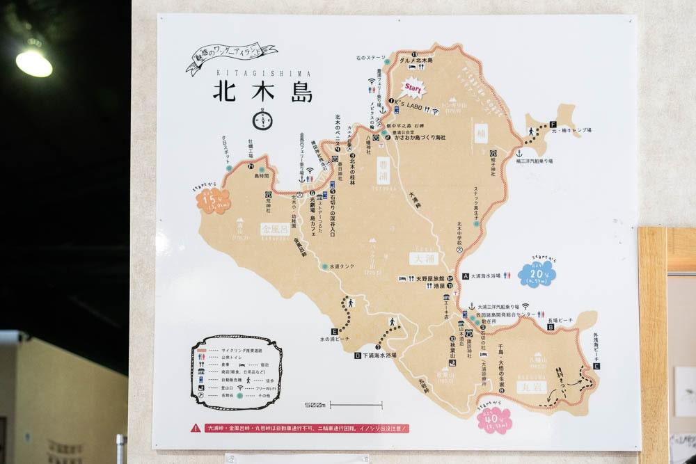 北木島マップ