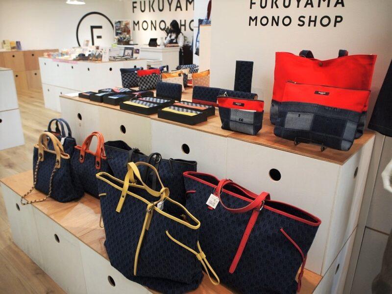 FUKUYAMA MONO SHOP ~ 地元企業のオリジナル商品を集めたセレクトショップ。福山のものづくりを知ってもらえる場所に