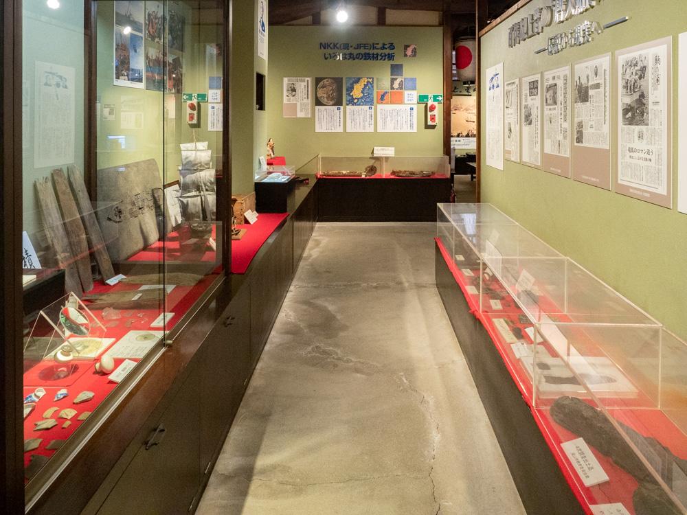いろは丸展示館:遺物の展示