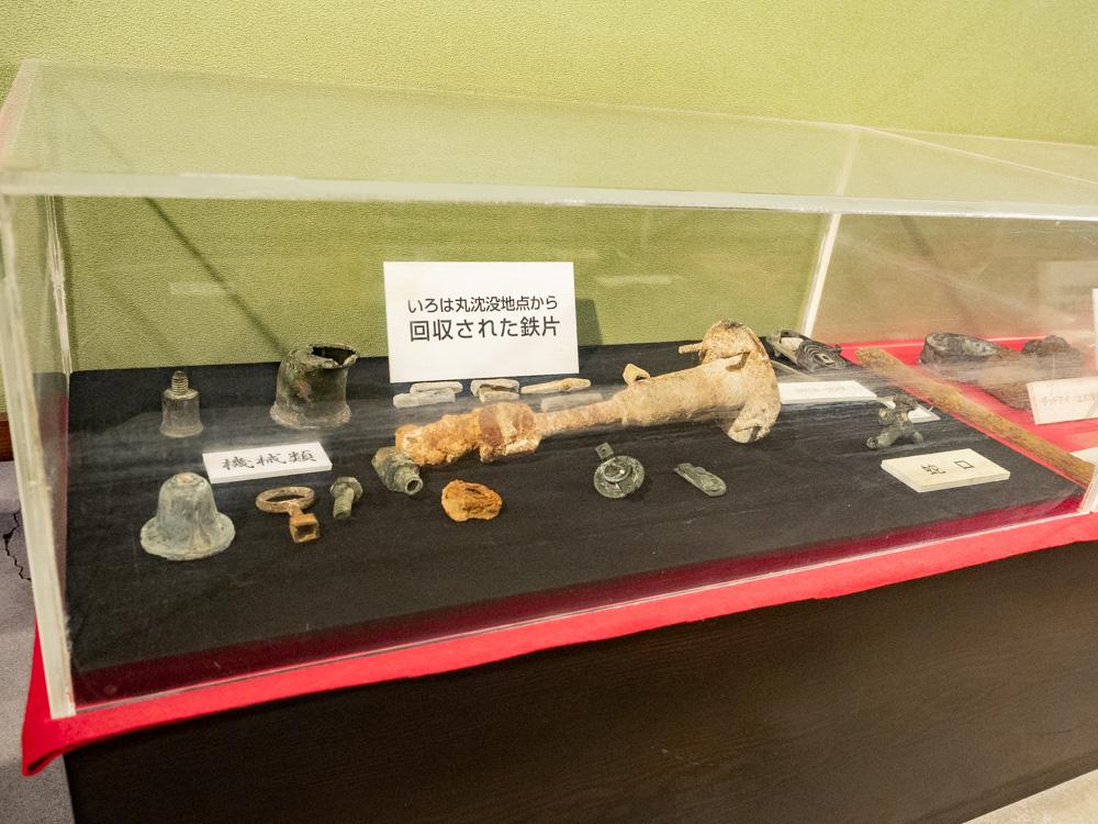 いろは丸展示館:遺物 蛇口・機械類