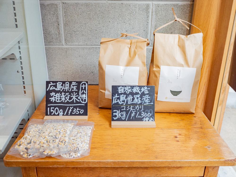 かみてつ青果店:米販売