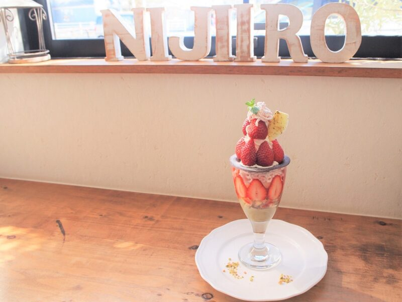 nijiiro喫茶。 ~ ナチュラルで温かな雰囲気が気持ちいい。カラフルなメニューと笑顔あふれる喫茶店