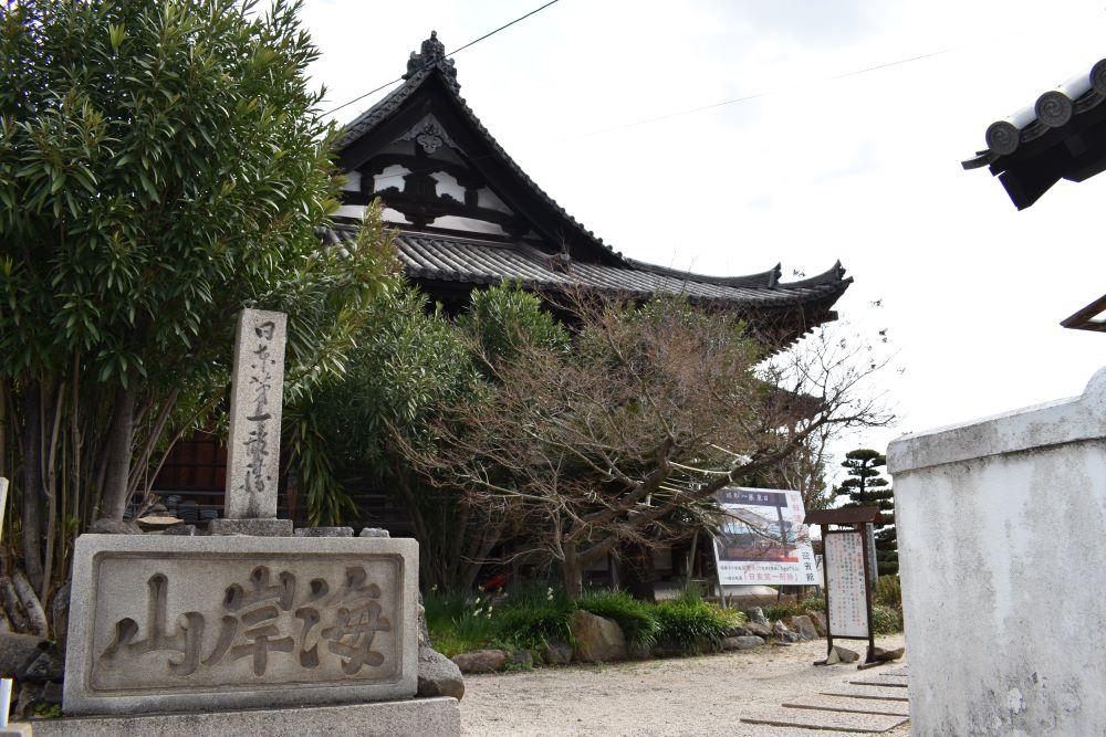 福禅寺外観