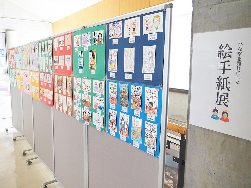 鞆の浦歴史民俗資料館の絵手紙展
