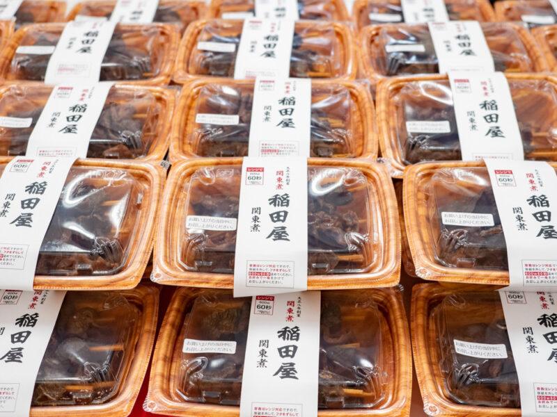 稲田屋(天満屋限定販売):関東煮
