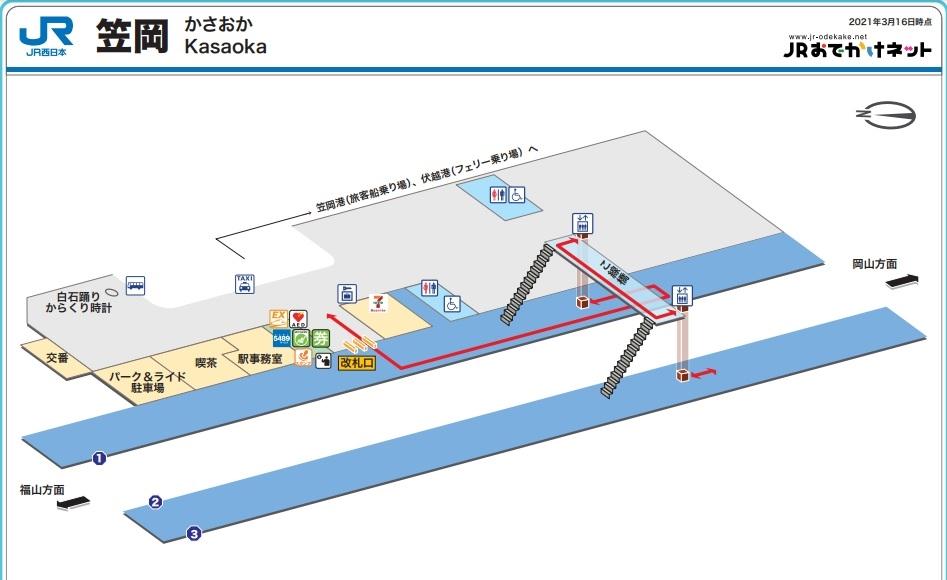 笠岡駅構内図