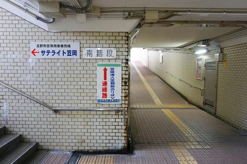 笠岡港<定期船のりば>/連絡路