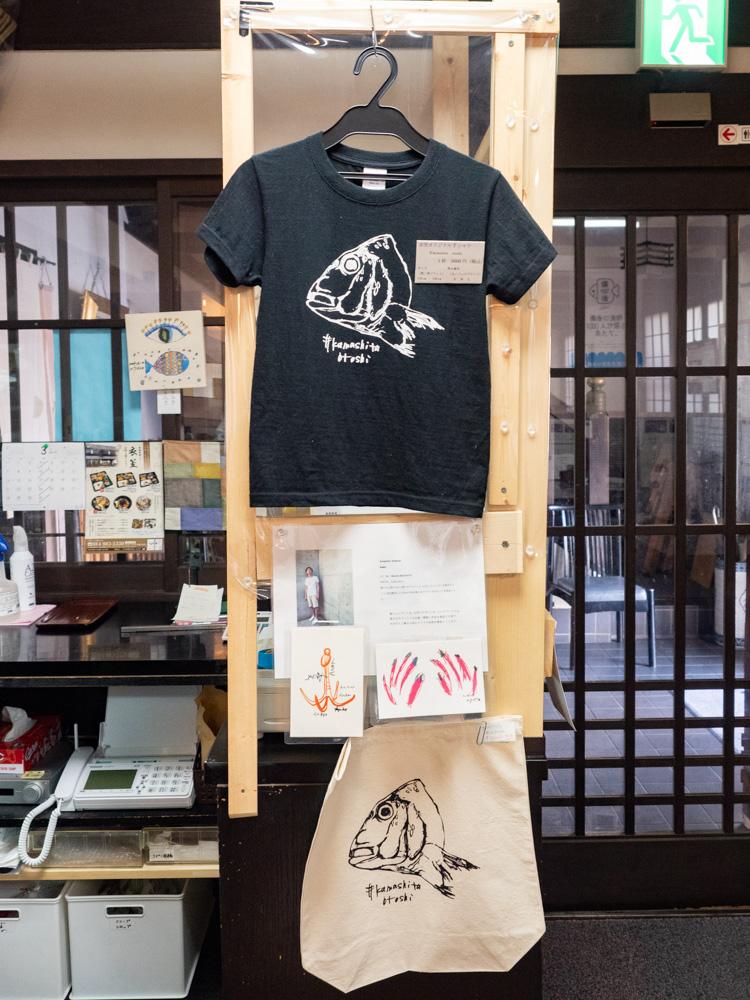 衣笠:オリジナルTシャツ・トートバッグの販売