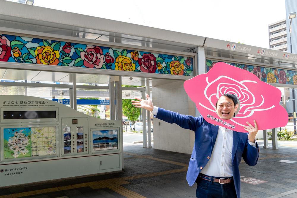 福山ばら祭2021(令和3年5月10日~23日) ~ 咲き誇る5月のばらを会場とオンラインで楽しもう
