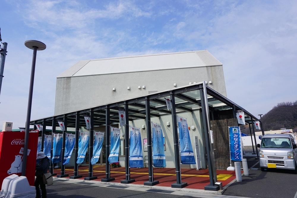 笠岡諸島旅客船ターミナル みなとこばなし