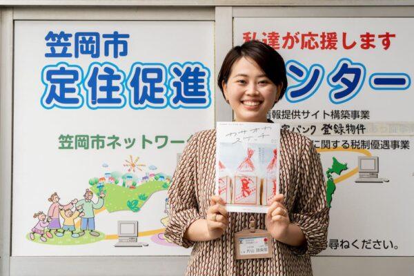 カサオカスケッチ ~ 笠岡市のヒト・モノ・コトが織りなす魅力を伝えたい。定住促進センターの願いがつまったプロジェクト