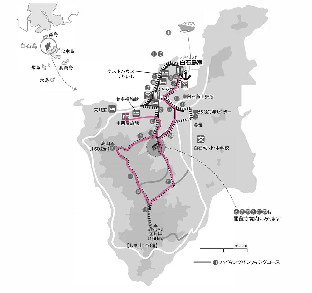 「笠岡諸島ガイドマニュアル 白石島」より。ピンク色の線が今回のルート。