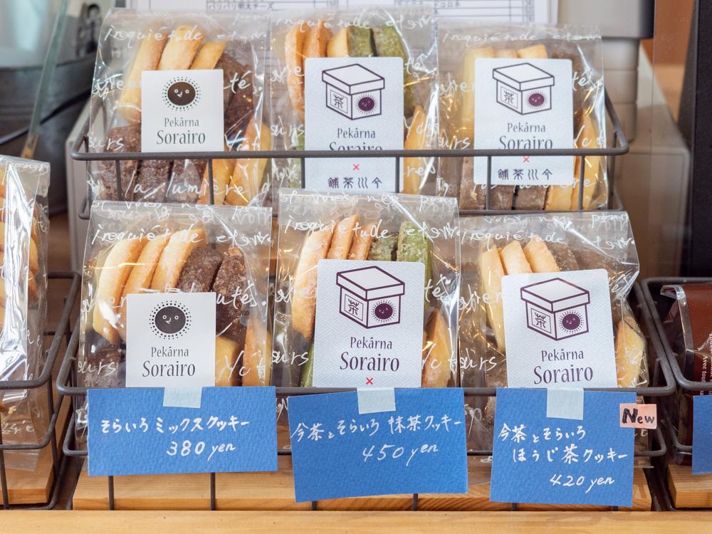 そらいろ:今川茶舗コラボクッキー